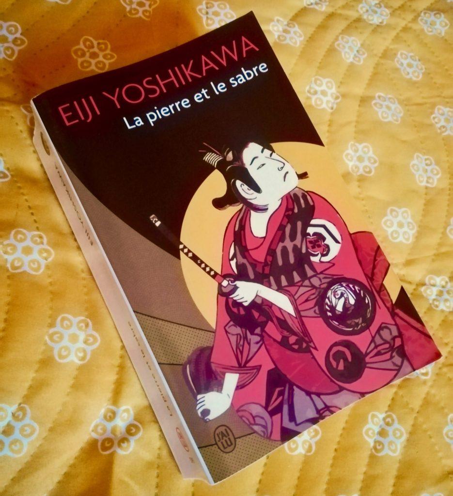 Eiji Toshikawa